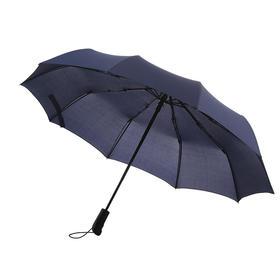 H&3 强效抗风超大十骨全自动折叠晴雨伞太阳伞遮阳伞