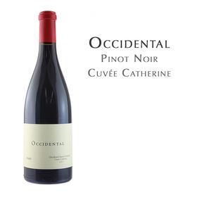 遨西远洋凯瑟琳珍酿黑皮诺, 美国 索诺玛海岸 Occidental Cuvée Catherine Pinot Noir, USA Sonoma Coast