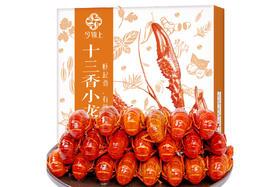 【京东】今锦上 十三香小龙虾 1.5kg 4-6中号25-33只 净虾750g 海鲜水产【蛋肉熟食】