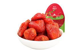 【京东】洽洽 草莓干 休闲零食 果脯小吃100g*2份【休闲零食】