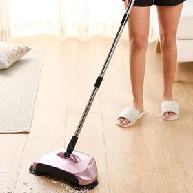 H&3 家用手推式扫地机吸尘器魔法扫把扫帚簸箕扫把套装
