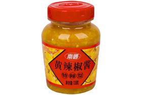 【京东】南国  火锅蘸料  海南特产 黄灯笼辣椒酱 特辣味135g/瓶【休闲零食】