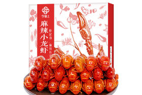 【京东】今锦上 麻辣小龙虾 1.8kg 6-8大号25-33只 净虾1kg 海鲜水产【蛋肉熟食】