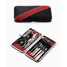H&3 10件套成人小孩不锈钢指甲刀指甲钳指甲剪套装美甲小工具