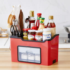 H&3 厨房多功能落地收纳架调料盒筷子筒刀架调料置物架