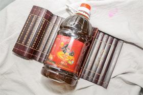 【手工香油】古麇坊小磨香油礼盒(2.5L*2)