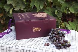 【半岛商城】对门沟玫瑰香葡萄 净重5斤礼盒装 产地现摘现发 顺丰包邮
