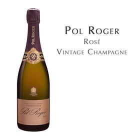 宝禄爵桃红香槟, 法国 香槟区AOCPol Roger Rosé, France Champagne AOC