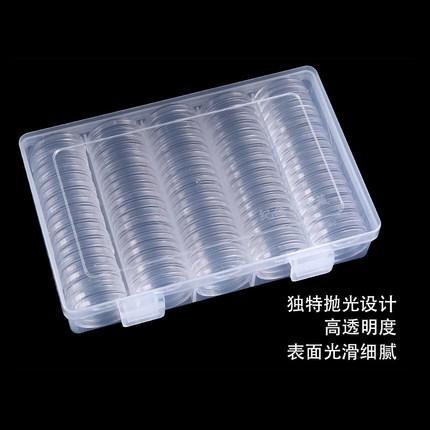 【收藏工具】27mm纪念币保护壳100个带收纳盒(不含币) 商品图4