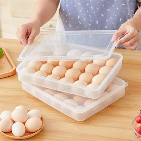 H&3 2件套厨房收纳24格大容量冰箱保鲜盒鸡蛋收纳盒