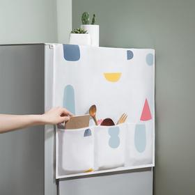 冰箱防尘罩  防尘美观 多彩几何碎花冰箱盖布防尘罩 家电防水盖巾家用冰箱罩挂袋
