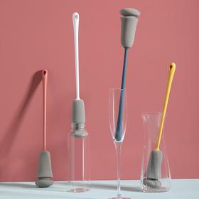 H&3 森林花杯刷长柄清洁杯刷 厨房清洁刷无死角奶瓶刷
