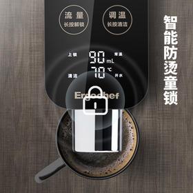 下单3-5天发货  美国 ErgoChef 白宫即热式口袋饮水机迷你便携式烧水壶小型折叠旅行电热水壶