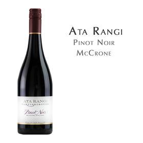 新天地麦克龙酒园黑皮诺, 新西兰马丁伯勒 Ata Rangi McCrone Pinot Noir, New Zealand Martinborough