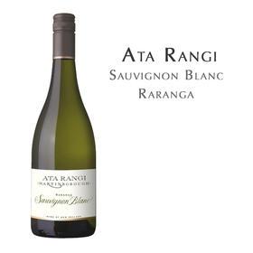 新天地酒园赫兰苏维翁白, 新西兰 马丁伯勒 Ata Rangi Raranga Sauvignon Blanc, new Zealand Martinborough