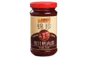 【京东】李锦记 调味酱 蜜汁烤肉酱 烧烤蜜汁酱料 210g 【粮油副食】