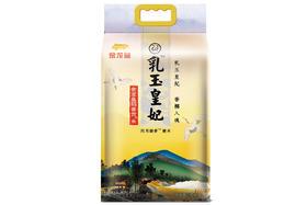 【京东】金龙鱼  东北大米 乳玉皇妃稻香贡米 5kg【粮油副食】