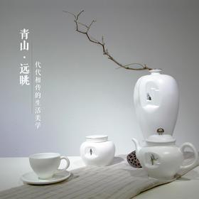 李雨花《别处》系列景德镇骨瓷茶具套装