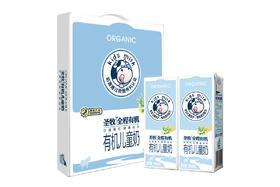 【京东】圣牧 全程有机儿童奶 200ml*12盒/ 精品装【茶酒冲饮】
