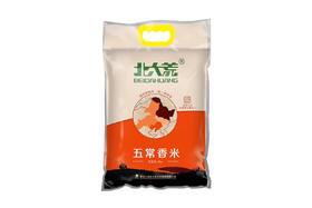 【京东】北大荒 东北大米  五常大米  五常稻花鲜香米 5kg/袋(黑龙江丰收季)【粮油副食】