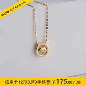 【大凡珠宝】红18K金钻石项链/黄18K金钻石项链/白18K金钻石项链 转运猪