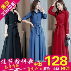 STX1812新款早秋气质长袖裙TZF