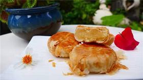 闽南绿豆饼 安海水闸 (10枚装)
