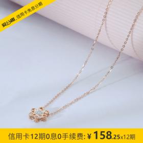 【大凡珠宝】白18K金钻石钻石项链/红18K金钻石钻石项链 夏冰系列 WFSJ22940