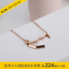 【大凡珠宝】红18K金项链 TSX20943 设计师款 旺旺财运项链