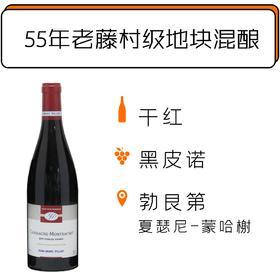 【跨境现货】2017年让马克·皮洛酒庄夏瑟尼-蒙哈榭村级老藤干红葡萄酒