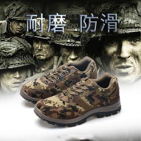 战术户外迷彩作训鞋 耐磨防滑 尽显男儿本色