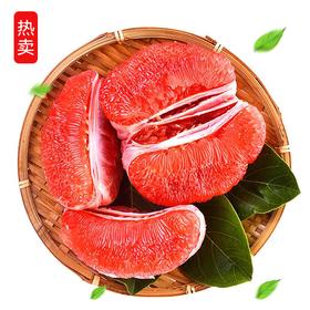 【柚味十足!福建平和红肉蜜柚】琯溪红肉柚子 果肉甜美 皮薄肉厚 孕妇水果 应季新鲜水果