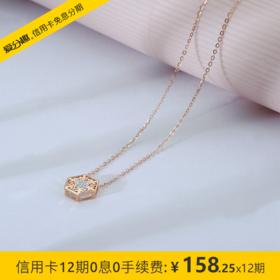 【大凡珠宝】红18K金钻石项链/白18K金钻石项链/红白18K金钻石项链 夏冰系列 WFSJ22938