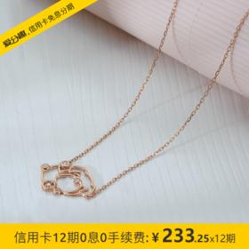 【大凡珠宝】红18K金钻石钻石项链 萌宠系列项链 斗牛犬