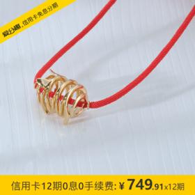 【大凡珠宝】黄18K金手链 TSC22694-20mm 设计师款 喜奔猪年生肖
