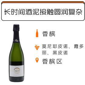 【1.17-2.2停发】百代酒庄伊之本源香槟BEDEL Francoise, Cuvee Origin'Elle NV