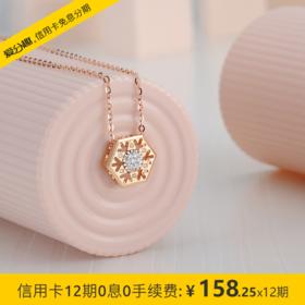 【大凡珠宝】白18K金钻石钻石项链/红18K金钻石钻石项链 夏冰系列 WFSJ22946