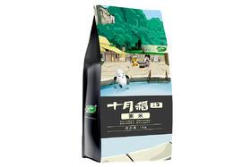【京东】十月稻田 粥米 五常稻花香大米 东北大米 真空包装1kg【粮油副食】