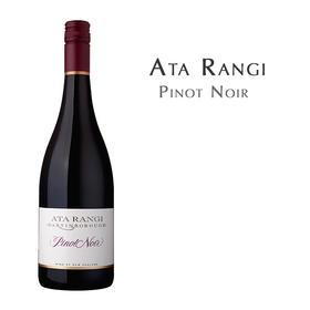 新天地酒园黑皮诺,  新西兰马丁伯勒 Ata Rangi Pinot Noir, New Zealand Martinborough
