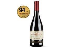 【京东】智利原瓶进口红酒 干露Concha y Toro典藏西拉干红葡萄酒 750ml瓶装【乳酒冲饮】