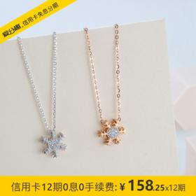 【大凡珠宝】红18K金钻石钻石项链/白18K金钻石钻石项链 夏冰系列 WFSJ22937