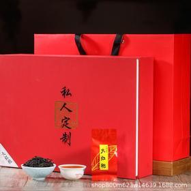 【花茶】. 小种红茶散茶散装新茶 正山小种红茶