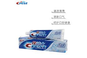 【京东】佳洁士(Crest) 盐白牙膏(清凉薄荷香型)90g(天然盐 洁白牙齿 防蛀)(新旧包装随机发货)【个护清洁】