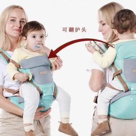 【母婴用品】夏季透气宝宝坐凳腰凳双肩多功能婴儿背带抱娃神器前后两用抱带
