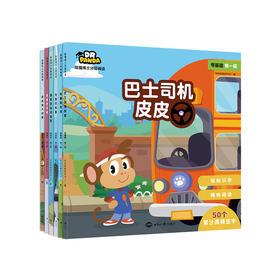 学而思 熊猫博士分级阅读 零基础 专为3-6岁儿童打造的全新阅读识字法