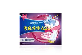 【京东】护舒宝(Whisper)超薄夜用 考拉呼呼卫生巾 425mm 8片 (极薄)【个护清洁】