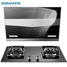 【robam】老板(ROBAM)侧吸式油烟机燃气灶烟灶套餐CXW-260-27N1H+56B0