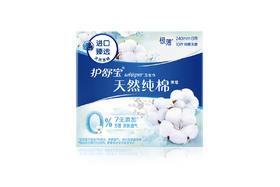 【京东】护舒宝(Whisper)日用 天然棉纯净无香型卫生巾 240mm 10片 (日本进口 敏感肌使用)【个护清洁】