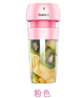 【格兰仕】格兰仕榨汁机 GZ-S1702P家用便携式迷你充电小型搅拌机新款水果杯