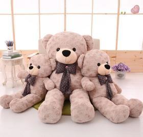 【礼物】.泰迪熊公仔布娃娃 儿童女生生日礼物毛绒玩具大号